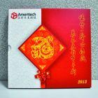 2013年企业宣传邮册
